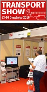 Frotcom Greece shows off latest developments at Transport Show 2016
