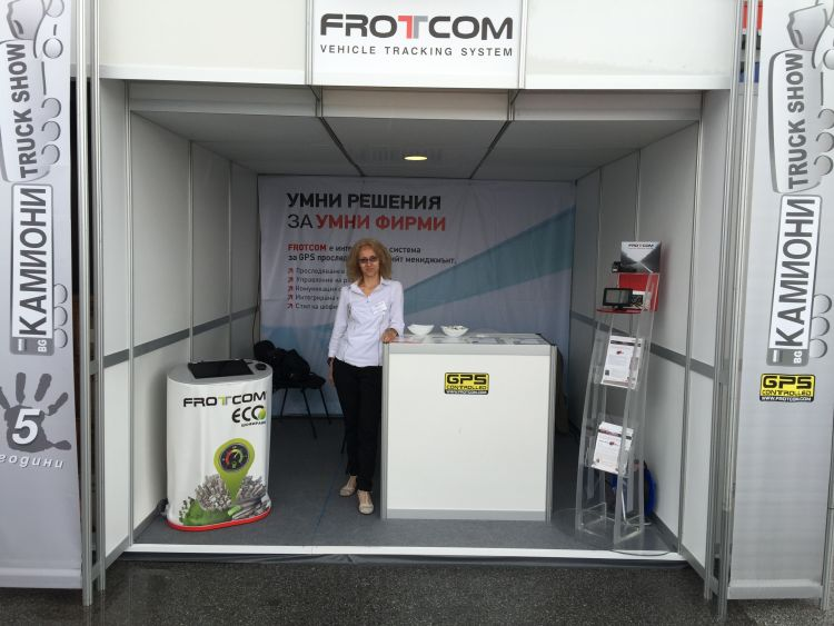 Blog - Frotcom Bulgaria attends Kamioni Truck Show 2015