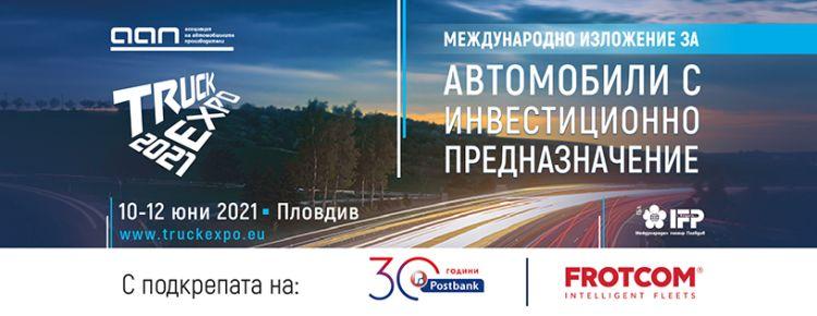 Frotcom Bulgaria at Truck Expo 2021