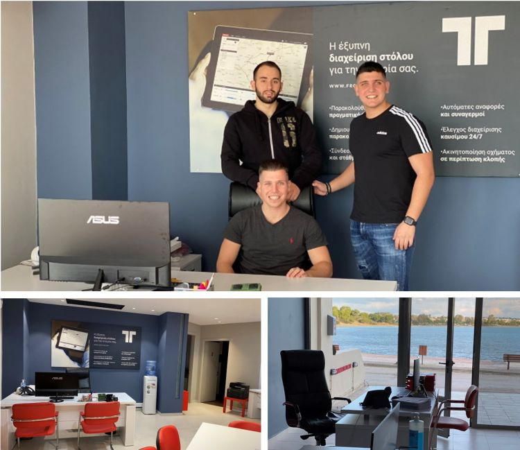 Frotcom Greece moves to a new office - Frotcom
