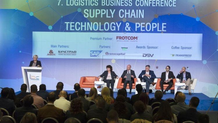 Logistics Business Conference - Bulgaria