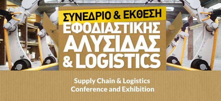 Supply chain and logistics 2019 - Cyprus