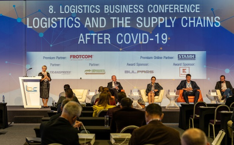 8. Logistics Business Conference - Bulgaria