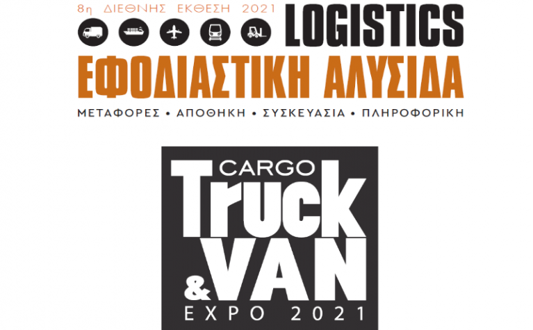 Frotcom at Supply chain and logistics - Cargo Truck & Van - 2021