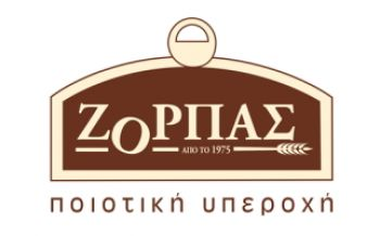 A. Zorbas and Sons Ltd