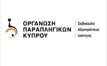 Cyprus Paraplegics Organization